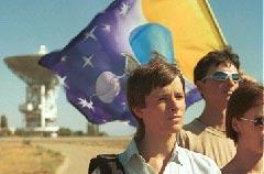 Специальный флаг и вымпелы - символы события