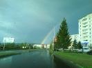 Там, где рождается радуга