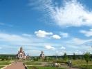 Небо над церковью