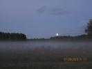 Вечерний туман в лунном сиянии