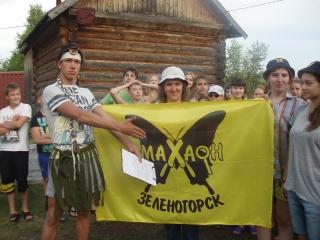 mahaom-3