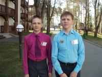 Ильи и Кирилл