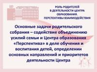 Презентация Антонюк_Страница_1