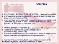 Презентация Антонюк_Страница_2
