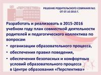 Презентация Антонюк_Страница_3