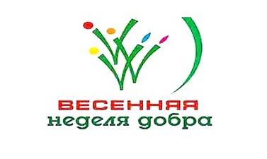логотип внд-2016